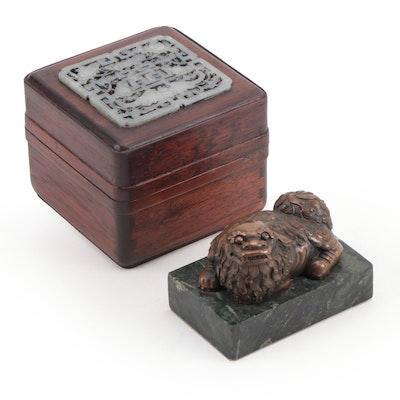 Chinese Rosewood and Carved Chalcedony Box and Copper Guardian Lion Paperweight