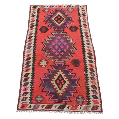 4'4 x 8'5 Handwoven Persian Kurdish Kilim Long Rug, 1950s