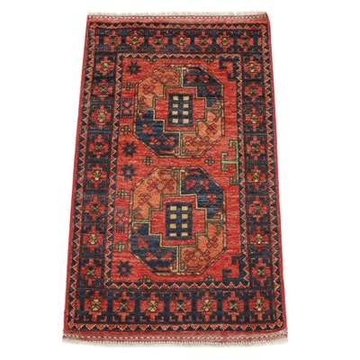 2'1 x 3'9 Hand-Knotted Afghani Turkoman Rug, 2010s
