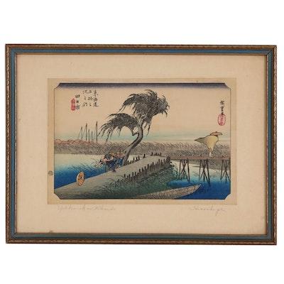 "After Utagawa Hiroshige I Woodblock ""Yokkaichi: Mie River"""