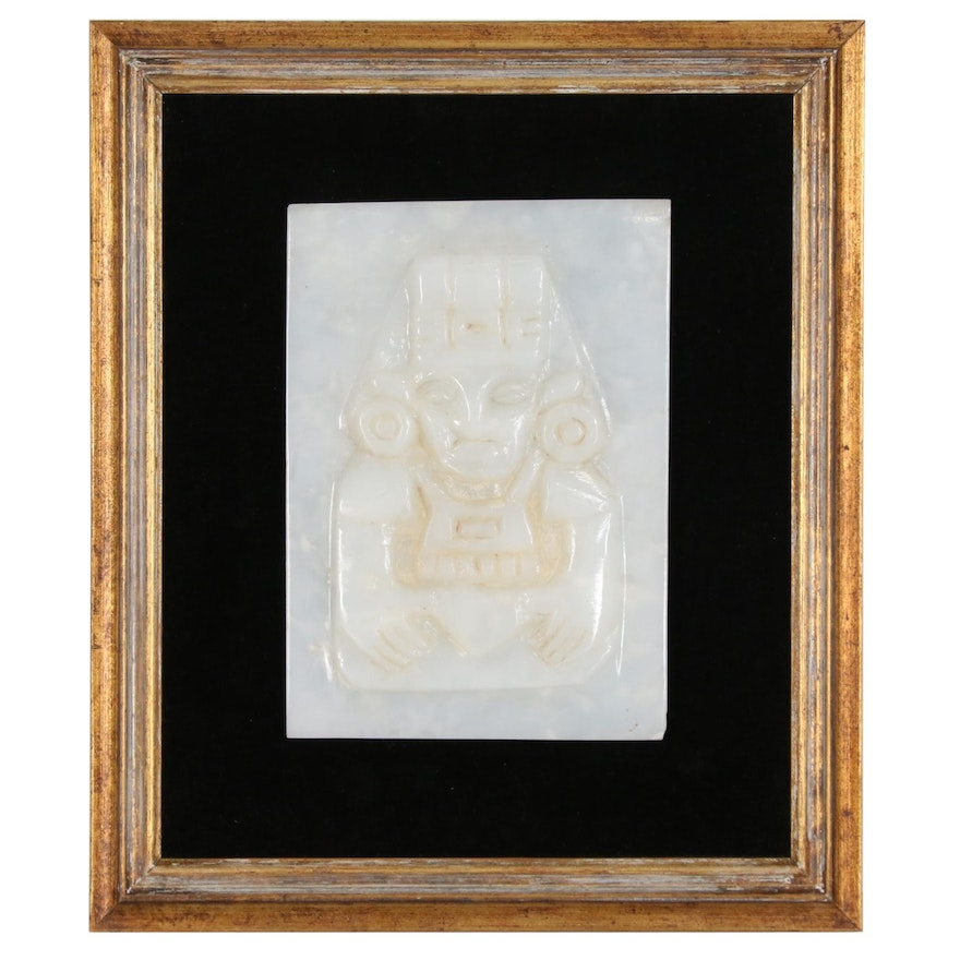 Mesoamerican Style Carved Stone Relief Plaque