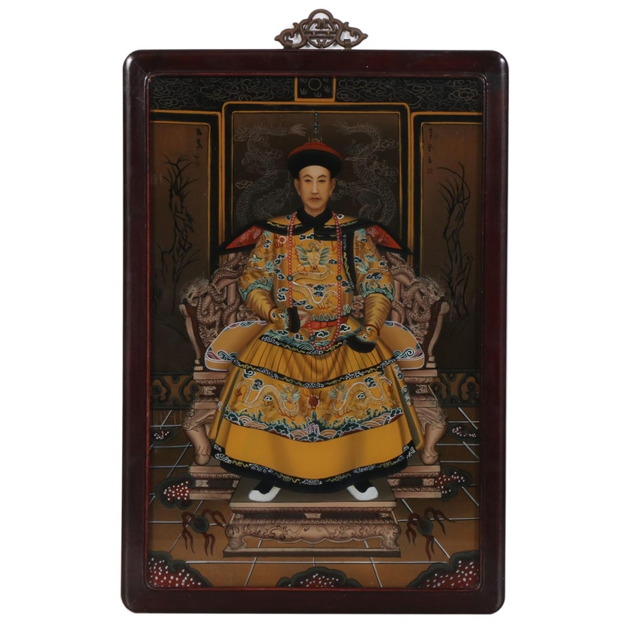 Gouache Painting After Chinese Ancestor Portrait, Late 20th Century
