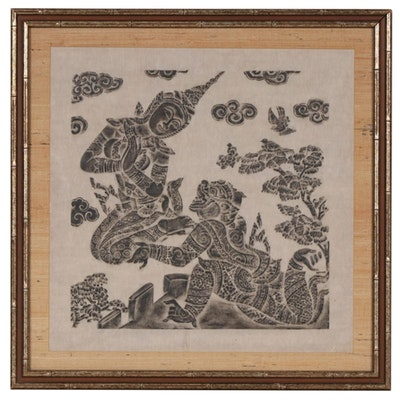 Southeast Asian Temple Rubbing of Deity Scene, 20th Century