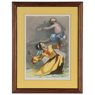 "Sandu Liberman Lithograph ""The Horah Dancers"""