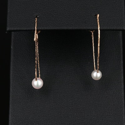14K Pearl Cobra Link Earrings