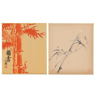 Offset Lithograph and Watercolor Painting of Bamboo, Late 20th Century