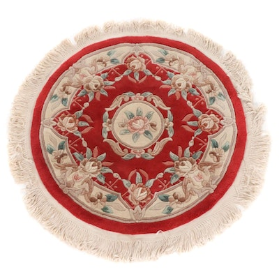 3'9 Hand-Knotted Chinese Peking Sculpted Round Rug, Late 20th Century