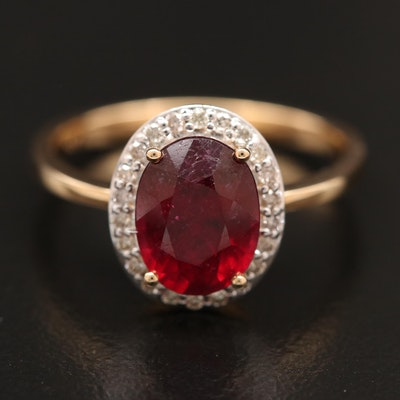 14K Filled Corundum Ring with Diamond Halo