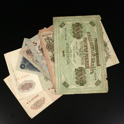 Collection of Russian Currency, Early 20th Century