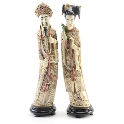 Chinese Composite Figures in Formal Dress, Late 20th Century
