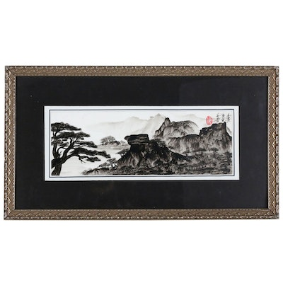 Chinese Landscape Ink Wash Painting, Late 20th Century