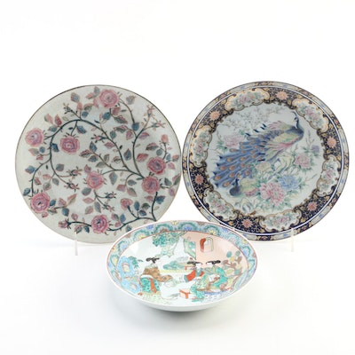 Japanese and Chinese Decorative Plate, Mid to Late 20th Century