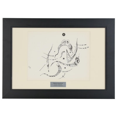 """Wassily Kandinsky Lithograph from """"XXe Siècle"""",1957"""