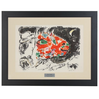 "Marc Chagall Lithograph from ""Derrière le Miroir"", 1972"