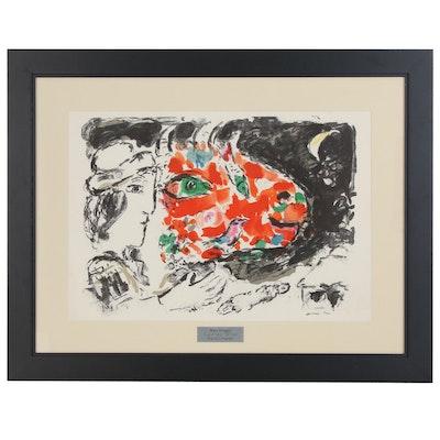 "Marc Chagall Lithograph from ""Derrière le Miroir"", 1972"