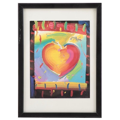 "Offset Lithograph after Peter Max ""Heart Series"""