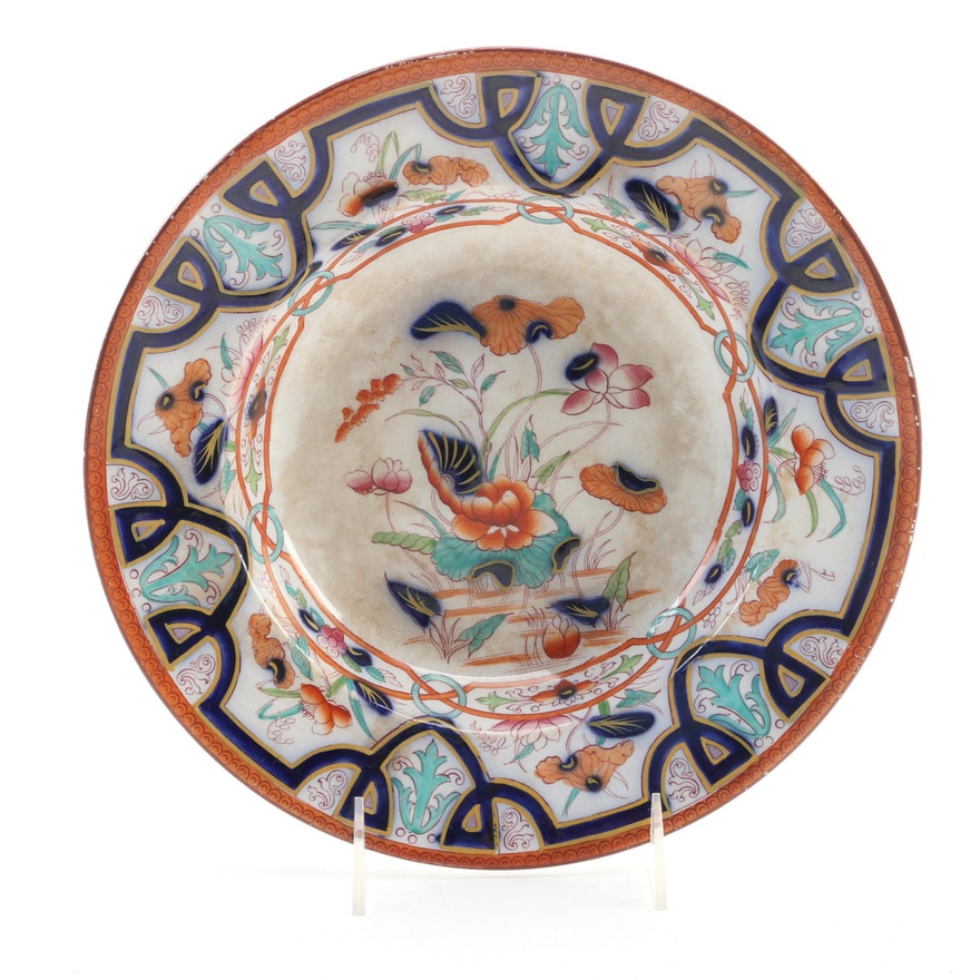 English Imari Pattern Bowl, Early to Mid 19th Century