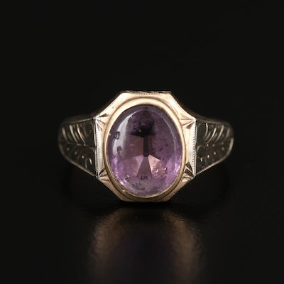 Vintage 10K Two-Tone Amethyst Ring