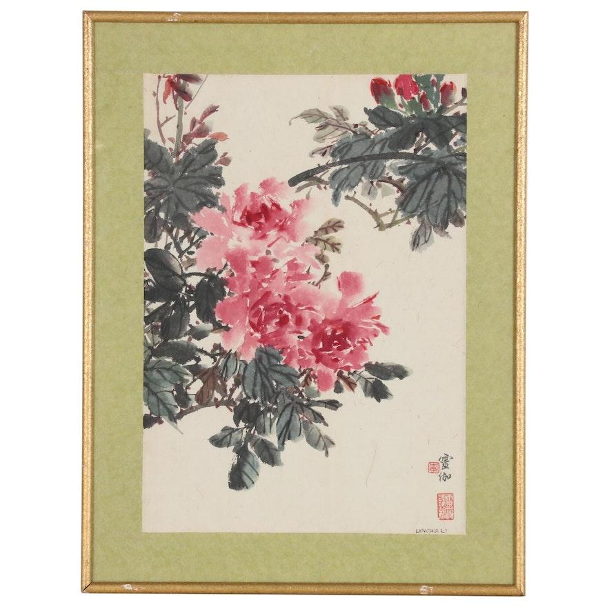 Lin Chia Li Watercolor Painting Peonies in Bloom, Mid 20th Century