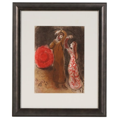 "Marc Chagall Lithograph ""Meeting of Ruth and Boaz"" for ""Verve"", 1960"