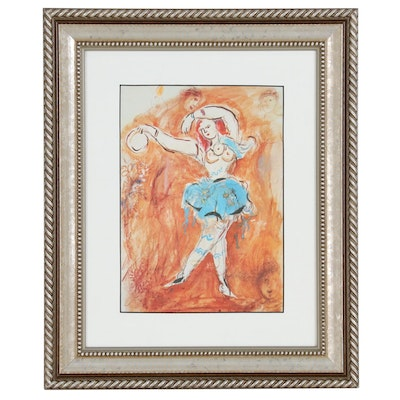 Offset Lithograph after Marc Chagall Woman Dancing, 21st Century