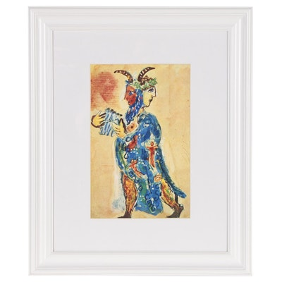 "Offset Lithograph after Marc Chagall ""Maquette for Phileton"", Late 20th Century"