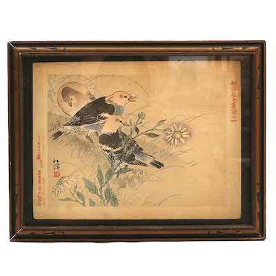 Japanese Woodblock of Birds and Flowers