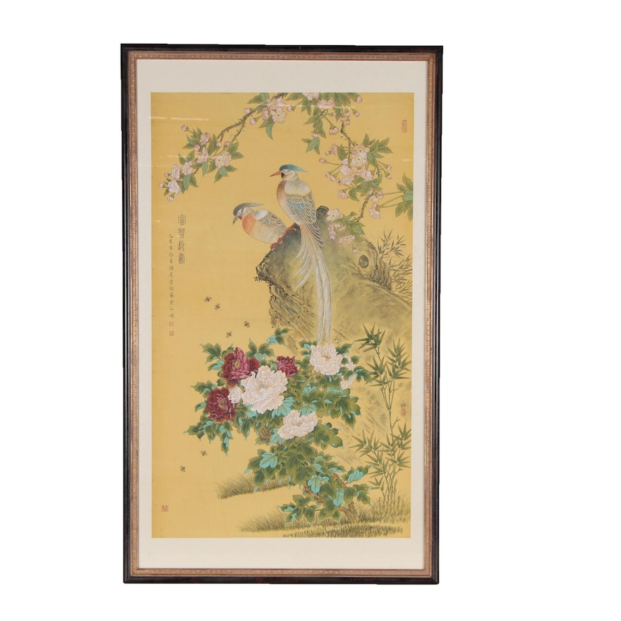 Large Scale Chinese Gouache Painting with Peonies and Birds, Mid 20th Century