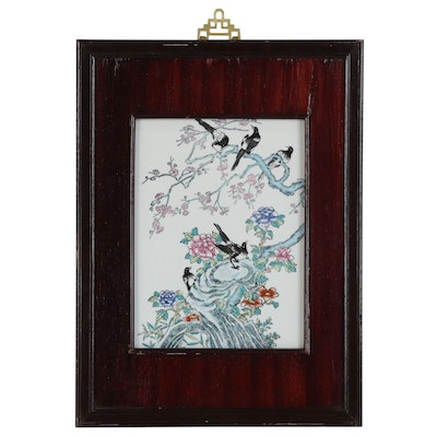 Chinese Porcelain Plaque of Birds and Flowers, Mid 20th Century
