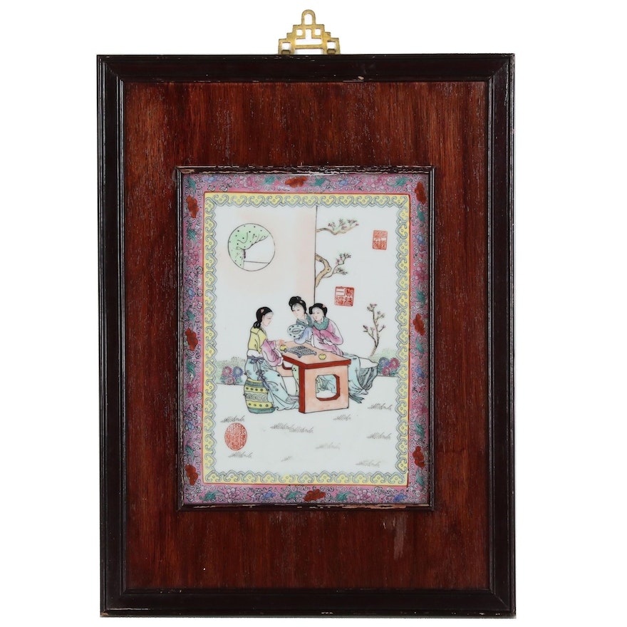 Chinese Porcelain Plaque of Woman Playing Board Game, Mid 20th Century