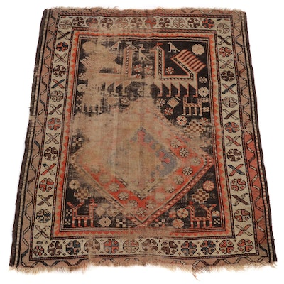 3'4 x 4'1 Hand-Knotted Persian Afshar Pictorial Accent Rug, Early 20th Century