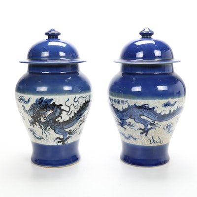 Pair of Chinoiserie Chinese Dragon Lidded Temple Urns