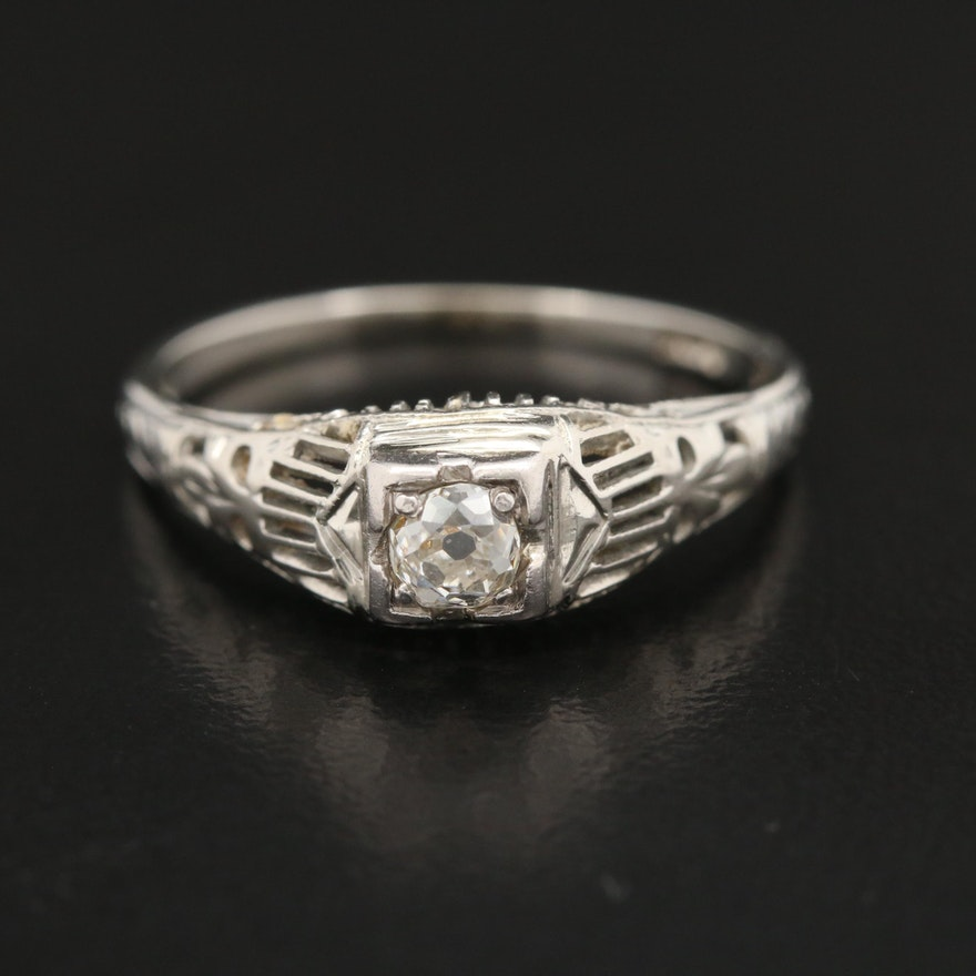 Vintage 18K Diamond Filigree Ring