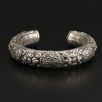 "Vietnamese ""Happiness"" Cuff Bracelet"