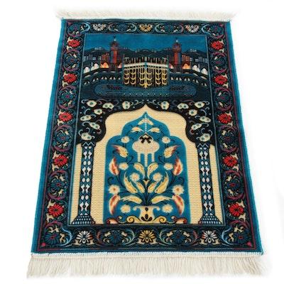 2'3 x 3'8 Machine Made Turkish Prayer Rug