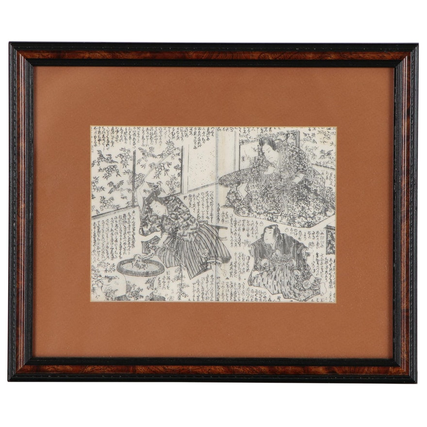 Japanese Woodblock Print of Samurai Chopping Bonsai Tree, Late 19th Century