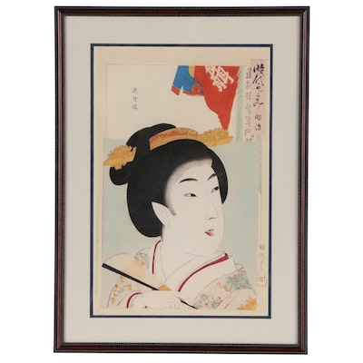 "Chikanobu Toyohara Woodblock ""Beautiful Woman in Meiji Era"""