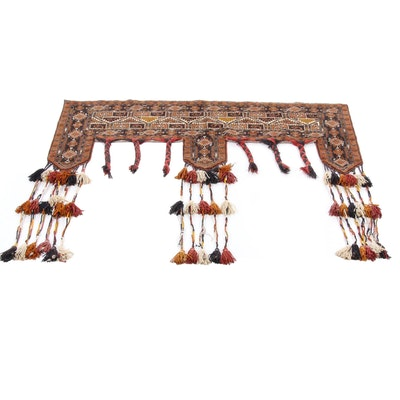 Hand-Knotted Afghani Wool Wall Hanging