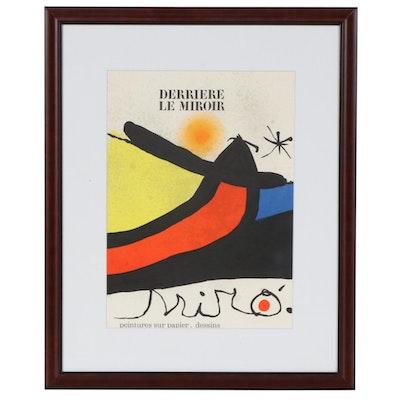 """Joan Miró Color Lithograph Cover for """"Derrière le Miroir"""", 1971"""