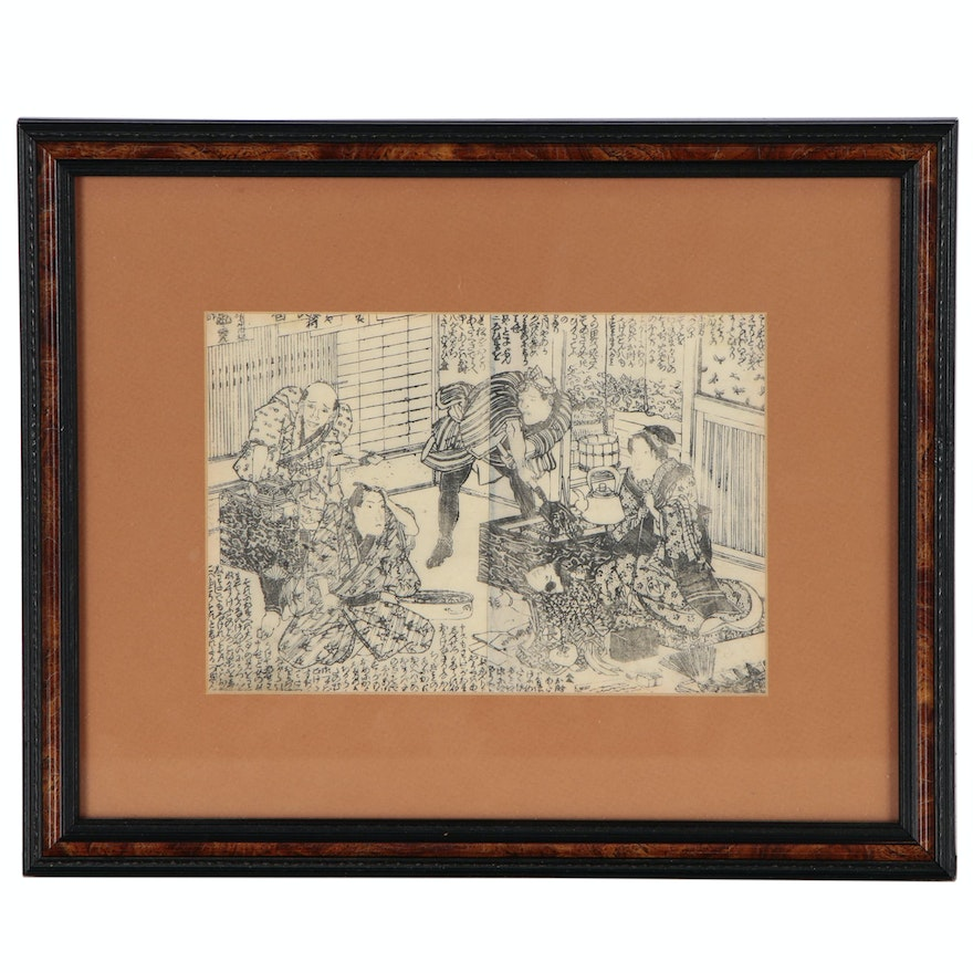 Japanese Woodblock Print of Interior Scene with Figures, Late 19th Century