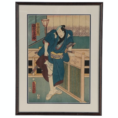 After Utagawa Kunisada Woodblock Print of Kabuki Actor