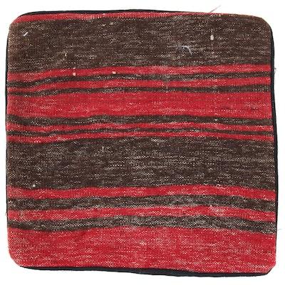 Afghan Handwoven Wool Pillowcase