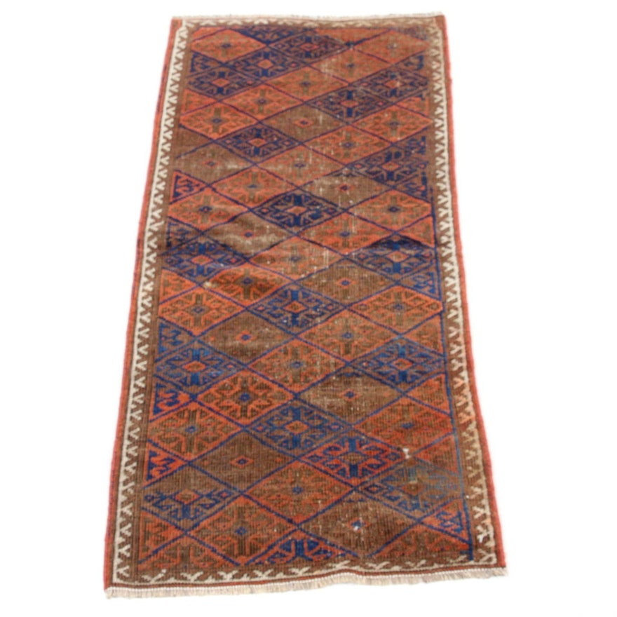 1'8 x 4'3 Handwoven Afghani-Turkoman Wool Rug