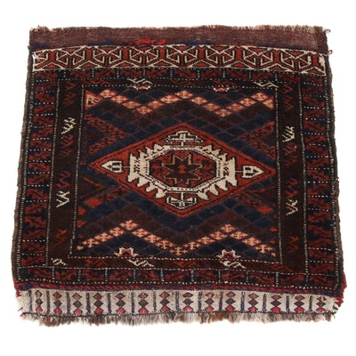 1'9 x 1'10 Hand-Knotted Afghani-Turkoman Wool Rug