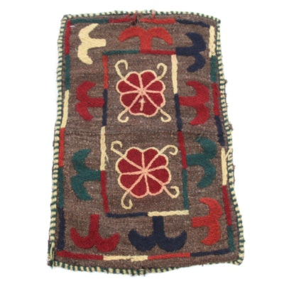 Handwoven Afghani Wool Pillowcase