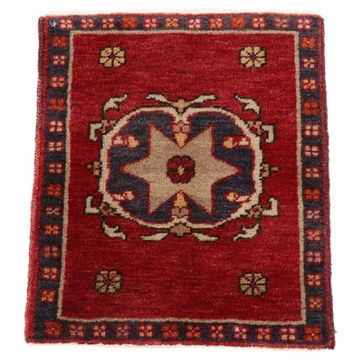1'7 x 1'11 Hand-Knotted Turkish Village Rug, 1960s