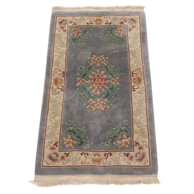 3' x 5'7 Hand-Knotted Chinese Peking Rug, 1990s