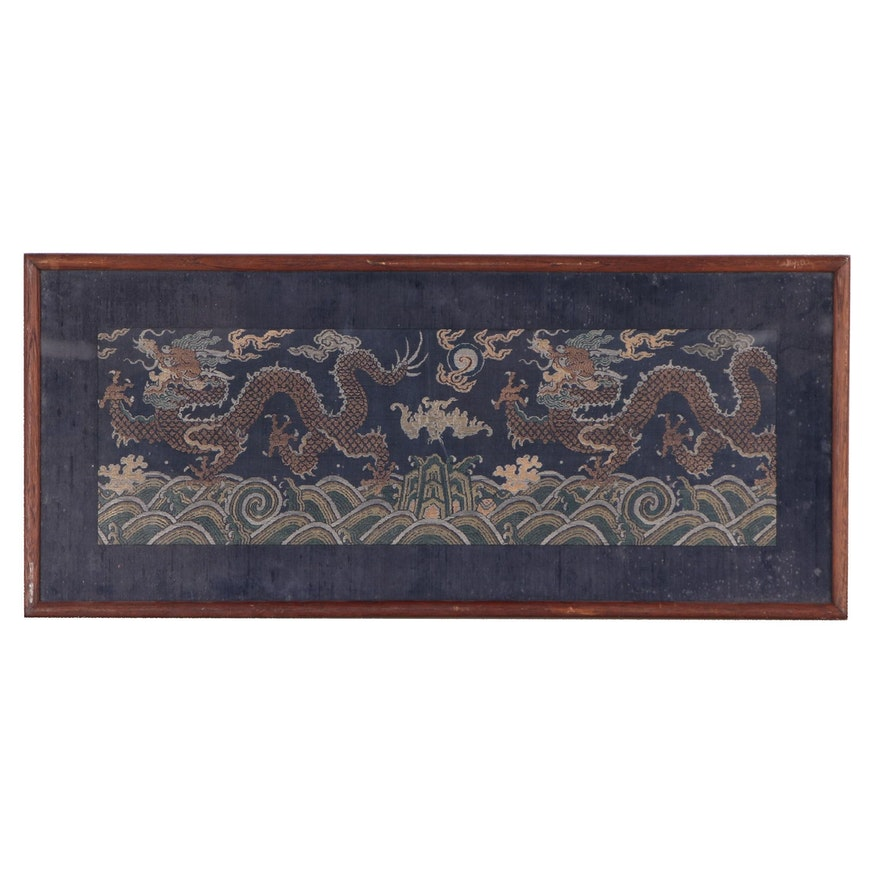 Chinese Woven Textile of Dragons Chasing Flaming Pearls, 20th Century