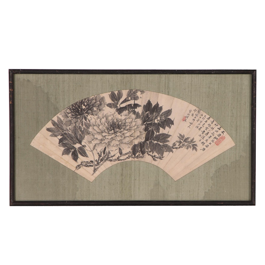 Chinese Chrysanthemum Ink Wash Painting, Late Qing Dynasty