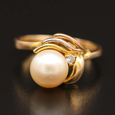 14K Pearl and Diamond Ring with Rose Gold Accent